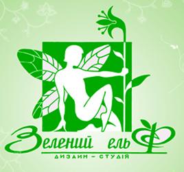 Зелений ельф
