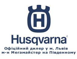 Офіційний дилер, магазин  де можна купити бензотехніку Husqvarna